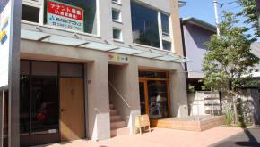 治療院入居ビル ラ・カシータ入口